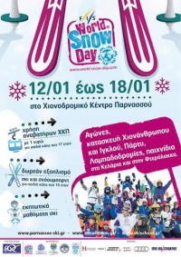 FIS World Snow Day, 12 έως 18 Ιανουαρίου