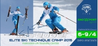 """THE EDGE"" Εlite Ski Technique Camp 6 - 9 Απριλίου 2015"